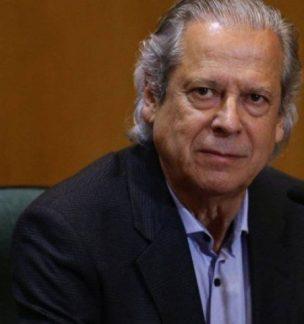 TRF-4 nega recurso e mantém pena de José Dirceu em mais de 30 anos na Lava Jato
